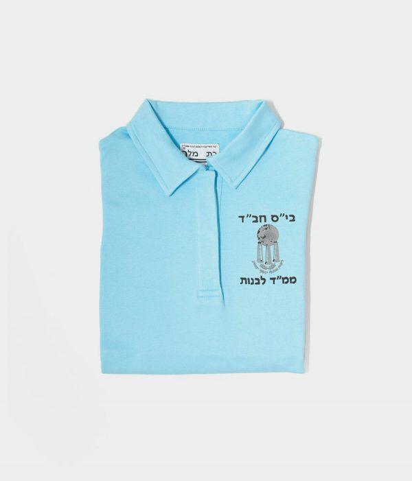 חולצה טריקו תכלת