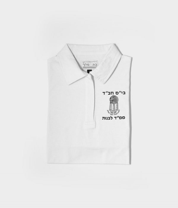 חולצה טריקו לבן